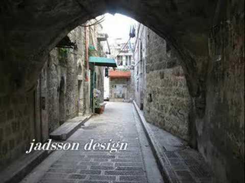 بلده نابلس القديمه فلسطين