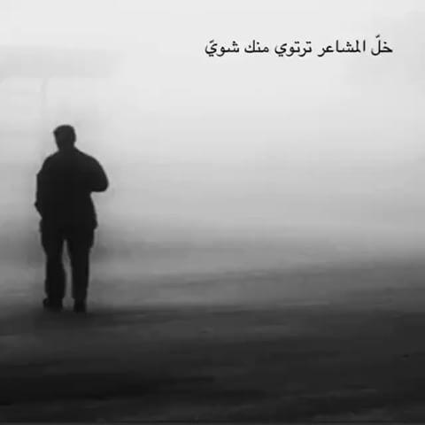 جفت عطـــور الشوق..