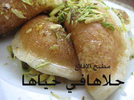 صور طبخات لذيذة