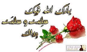 اهداء لمقام مولاي خادم الحرمين الشريفين في ذكرى البيعه السادسه ..