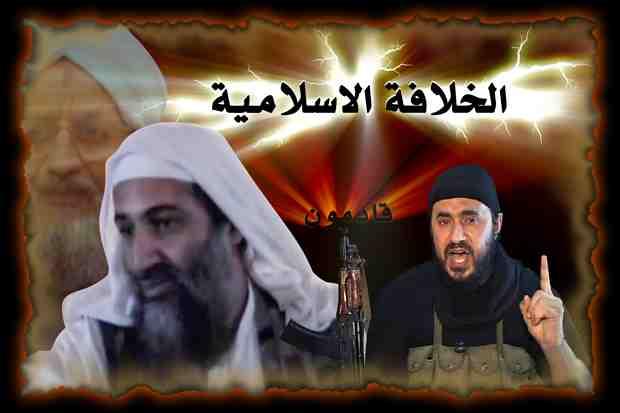 صور اسامة بن لادن