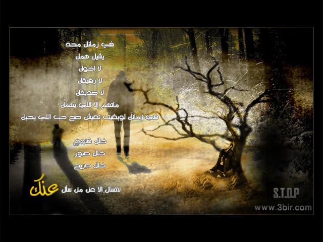 تصميمين اتمنى يعجبوكم (: