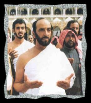مكتبة صور الملك فهد والشيخ زايد