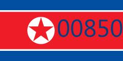 00850 مفتاح كوريا الشمالية