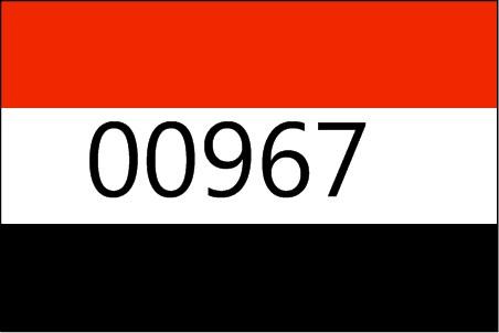00967 مفتاح اليمن