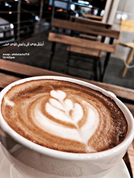 .. Coffee